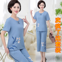 Middle aged and old women's wear Summer of 2019 fashion suit easy Two piece set Solid color 50-59 years old Socket thin other routine routine Cropped Trousers