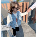 Vest female Denim blue 90cm,100cm,110cm,120cm,130cm,140cm,150cm EYAE KIDS spring and autumn routine There are models in the real shooting Single breasted Korean version other Solid color Other 100% Class B other Chinese Mainland Three, four, five, six, seven, eight