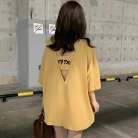 T-shirt 510 * yellow, 510 * white, 510 * gray M,L,XL,2XL Summer of 2019 Short sleeve Crew neck easy Medium length routine commute polyester fiber 96% and above 18-24 years old Korean version Geometric pattern Eternal declaration Printing, hollow out