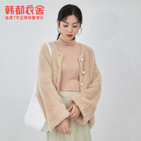 Wool knitwear Spring 2021 S M L Long sleeves singleton  Cardigan nylon More than 95% Medium length thickening commute easy Solid color Single breasted Korean version 25-29 years old Hstyle / handu clothing house Pure e-commerce (online only)