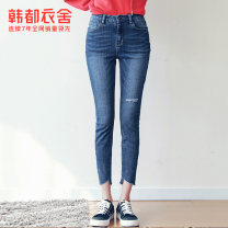 Jeans Summer 2021 Blue B XS S L M XL Ninth pants Natural waist Pencil pants Wash zipper button Multi Pocket other Dark color GW9029 Hstyle / handu clothing house Cotton 69% polyester 29% polyurethane elastic fiber (spandex) 2% Pure e-commerce (online only)