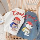 Plain coat Other / other neutral 80cm,90cm,100cm,110cm,120cm,130cm White, denim blue spring and autumn leisure time Single breasted There are models in the real shooting routine nothing Cartoon animation cotton Crew neck Cotton 95% flax 5% other