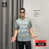 T-shirt Youth fashion Grey green routine 1XL 4XL 5XL 6XL 2XL 3XL Joglakol / jorag Short sleeve Crew neck easy Other leisure summer C1061 Cotton 100% Large size routine tide Summer 2021 printing cotton The thought of writing Pure e-commerce (online only)