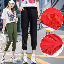 Casual pants Red, black, army green, caramel S,M,L,XL,2XL Summer of 2019 Cropped Trousers Haren pants Natural waist Versatile ultrathin Under 17 cotton cotton