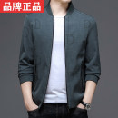 Jacket Bonin Fashion City Black, bean green 175,180,185,190,195 routine standard Other leisure spring 1578-8038 Polyester 100% Long sleeves Wear out stand collar Business Casual middle age routine Zipper placket Rib hem No iron treatment Closing sleeve Side seam pocket
