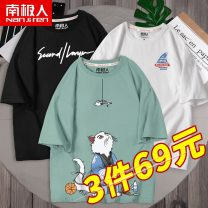 T-shirt Youth fashion thin 3XL 165/S 170/M 175/L 180/XL 185/2XL 4XL 5XL 6XL NGGGN Short sleeve Crew neck easy Other leisure summer NJR2DX2019.2.24.9-489459 Cotton 100% teenagers routine tide other Spring 2021 Animal design printing cotton Animal design No iron treatment Domestic famous brands