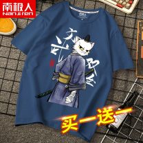 T-shirt Youth fashion thin 3XL 165/S 170/M 175/L 180/XL 185/2XL 4XL 5XL 6XL NGGGN Short sleeve Crew neck easy Other leisure summer Cotton 100% Large size routine tide other Summer 2021 character printing cotton Chinese culture No iron treatment Domestic famous brands More than 95%
