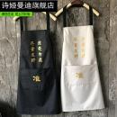 apron Sleeveless apron waterproof Korean version PVC Personal washing / cleaning / care Average size 65054L12080 Shia Mandi the post-80s generation yes Hand drawing style of illustration
