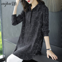 Women's large Spring 2021 Black long sleeve L XL 2XL 3XL 4XL 5XL shirt singleton  commute easy thin Socket Long sleeves Abstract pattern Simplicity Polo collar Medium length polyester fiber printing and dyeing shirt sleeve A10119069 Aipu 35-39 years old Button 91% (inclusive) - 95% (inclusive)