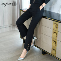 Women's large Spring 2021 black trousers singleton  commute easy moderate Solid color Simplicity Nylon others Three dimensional cutting Aipu 35-39 years old Button 51% (inclusive) - 70% (inclusive) Pure e-commerce (online only) trousers