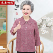 Middle aged and old women's wear Summer 2020 Red, blue, green L [recommended 80-95 kg] XL [recommended 95-110 kg] 2XL [recommended 110-130 kg] 3XL [recommended 125-140 kg] 4XL [recommended 140-155 kg] Happiness shirt easy singleton  Decor Over 60 years old Cardigan thin square neck routine routine