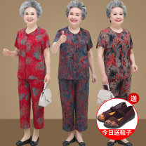 Middle aged and old women's wear Summer 2021 Decor 1 (top + pants) Decor 2 (top + pants) Decor 3 (top + pants) Decor 4 (top + pants) Decor 5 (top + pants) XL [recommended 75-95 kg] 2XL [recommended 95-115 kg] 3XL [recommended 115-130 kg] 4XL [recommended 130-145 kg] 5XL [recommended 145-160 kg] suit