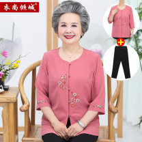 Middle aged and old women's wear Summer of 2019 Pink (top + Capris) blue (top + Capris) L [recommended 80-95 kg] XL [recommended 95-110 kg] 2XL [recommended 110-125 kg] 3XL [recommended 125-140 kg] 4XL [recommended 140-155 kg] fashion shirt easy Two piece set other Over 60 years old Cardigan thin