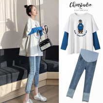 suit Other / other White coat, black coat, white coat + Black pant, black coat + Black pant, white coat + Denim Pant, black coat + Denim Pant M,L,XL,XXL Korean version Long sleeve + pants spring and autumn routine other LMYZ-1-22