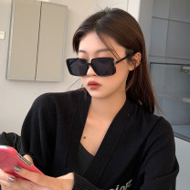 Sun glasses Personality avant-garde, simple and retro fashion Round face long face square face oval face female resin Less than 100 yuan Inscriptions Anti UVA, anti UVB 4257 Summer 2021
