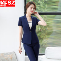 Professional dress suit S,M,L,XL,XXL,XXXL,4XL,5XL Summer 2020 Short sleeve Suit skirt 18-25 years old 81% (inclusive) - 90% (inclusive) polyester fiber