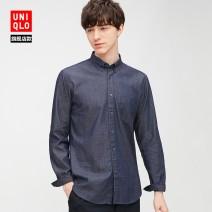 shirt other UNIQLO / UNIQLO 160/76A/XS 165/84A/S 170/92A/M 175/100A/L 180/108B/XL 185/112C/XXL 185/120C/XXXL 185/128C/XXXXL 66 blue 68 dark blue routine other Long sleeves standard Other leisure autumn UQ432045000 Cotton 100% 2020 Autumn 2020 Same model in shopping mall (sold online and offline)