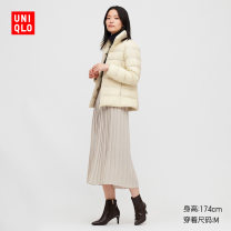 Down Jackets Winter 2020 UNIQLO / UNIQLO 09 black 30 light beige 51 light green 54 green 60 light blue 72 blue purple 150/76A/XS 155/80A/S 160/84A/M 160/88A/L 165/92A/XL 170/100B/XXL 175/108C/XXXL Grey duck down 90% UQ429453000 Below 100g 96% and above nylon Polyamide fiber (nylon) 100%