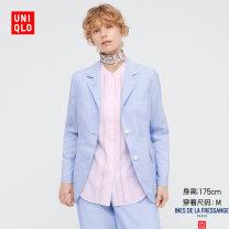 short coat Spring 2021 150/76A/XS 155/80A/S 160/84A/M 160/88A/L 165/92A/XL 170/100B/XXL 175/108C/XXXL 31 Beige 62 Pink Blue 69 Navy UNIQLO / UNIQLO 51% (inclusive) - 70% (inclusive) UQ437238000 cotton Cotton 51% polyamide fiber (nylon) 49% Same model in shopping mall (sold online and offline)
