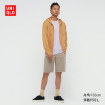 Sweater other UNIQLO / UNIQLO 01 milky white 04 smoke grey 09 black 25 orange 65 Royal Blue 69 Navy 160/76A/XS 165/84A/S 170/92A/M 175/100A/L 180/108B/XL 185/112C/XXL 185/120C/XXXL 185/128C/XXXXL other Cardigan summer UQ433049000 Cotton 62% polyester 38% Summer 2021