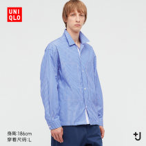 shirt other UNIQLO / UNIQLO 160/76A/XS 165/84A/S 170/92A/M 175/100A/L 180/108B/XL 185/112C/XXL 62 Pink Blue routine other Long sleeves easy Other leisure Cotton 100% Spring 2021 Same model in shopping mall (sold online and offline)