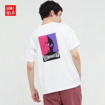 T-shirt other 00 white routine 160/76A/XS 165/84A/S 170/92A/M 175/100A/L 180/108B/XL 185/112C/XXL 185/120C/XXXL 185/128C/XXXXL UNIQLO / UNIQLO Short sleeve Crew neck standard Other leisure summer UQ438038000 Cotton 100% Summer 2021 Same model in shopping mall (sold online and offline)