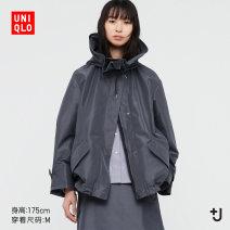 short coat Spring 2021 150/76A/XS 155/80A/S 160/84A/M 160/88A/L 165/92A/XL 170/100B/XXL 08 dark grey 09 black UNIQLO / UNIQLO 51% (inclusive) - 70% (inclusive) UQ440360000 polyester fiber Polyester 63% Silk 37% Same model in shopping mall (sold online and offline)