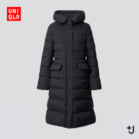 Down Jackets Winter 2020 UNIQLO / UNIQLO 150/76A/XS 155/80A/S 160/84A/M 160/88A/L 165/92A/XL 170/100B/XXL 175/108C/XXXL Grey duck down 90% 150g (including) - 200g (excluding) 96% and above nylon Polyamide fiber (nylon) 100% Same model in shopping mall (sold online and offline)