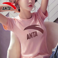Sports T-shirt Anta XS/155 S/160 M/165 L/170 XL/175 2XL/180 XXXL/185 Short sleeve female Crew neck 96928142-1 -4kk107 cherry blossom red-1a001 pure white-15 basic black-5 pond green-16 lotus root pink-3 ceramic blue routine Spring 2021 Offset printing of brand logo pattern letters run yes