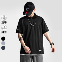 Polo shirt BIGPLUS Youth fashion routine Dark blue black light grey 2XL 3XL 1XL 4XL 5XL 6XL 7XL standard Other leisure summer Short sleeve L92JL1469 Business Casual routine Large size Polyester 100% other polyester fiber printing Summer of 2019 Pure e-commerce (online only) More than 95%