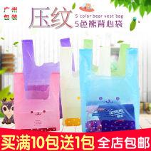 Gift bag / plastic bag 30 * 54 100 Pink