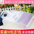 Gift bag / plastic bag Large 39 + 8 * 45 50 Double sided 12 wire