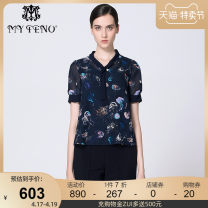 T-shirt Blue print 36/S 38/M 40/L 42/XL 44/2XL 46/3XL Summer 2020 Short sleeve V-neck Regular routine commute polyester fiber 96% and above 30-39 years old Simplicity My Teno / Martino Polyester 100% Same model in shopping mall (sold online and offline)