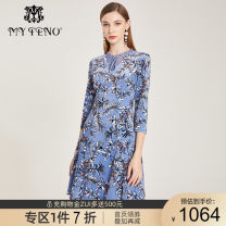 Dress Spring 2021 blue 36/S 38/M 40/L 42/XL 44/2XL 46/3XL Short skirt singleton  three quarter sleeve commute Crew neck middle-waisted Decor Socket other routine 30-34 years old My Teno / Martino printing MBS267DR 91% (inclusive) - 95% (inclusive) polyester fiber