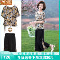 Middle aged and old women's wear Summer 2021 68156 Khaki 68136 green XL (recommended 90-105 Jin) 2XL (105-120 Jin recommended) 3XL (120-130 Jin recommended) 4XL (130-140 Jin recommended) 5XL (140-155 Jin recommended) fashion suit easy Two piece set Decor 40-49 years old Socket thin Crew neck routine