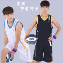 Basketball clothes Yellow 8394# black 8394# red 8394# white 8394# blue 8394# white red yellow blue navy blue QT L (90-110kg) XL (115-135 jin) 2XL (135-160 jin) 3XL (160-180 jin) 4XL (180-195 jin) 5XL (195-210 jin) male Set