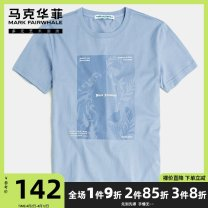 T-shirt Youth fashion Gray blue routine 165/S 170/M 175/L 180/XL 185/XXL 190/XXXL Mark Fairwhale / mark Warfield Short sleeve Crew neck standard daily summer Cotton 100% youth routine tide Summer 2020 Plants and flowers printing cotton Plants and flowers Domestic famous brands More than 95%