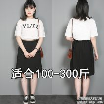 skirt Summer 2020 8xl (recommended 260-400 kg), 5XL (recommended 150-200 kg), 7XL (recommended 230-280 kg), 2XL (recommended 90-120 kg), 3XL (recommended 110-140 kg), 4XL (recommended 130-160 kg), XL (recommended 80-100 kg), 6xl (recommended 200-250 kg) Black (priority for collection) skirt other