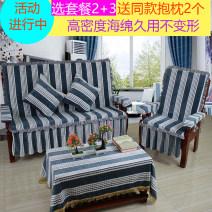 Sofa cushion Plush ethnic style Sectional sofa Jubilation Solid wood / office chair / combined single seat cushion 202100588 Qiannan Buyi and Miao Autonomous Prefecture Guizhou Province Chinese Mainland