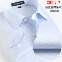 shirt Business gentleman Others 37,38,39,40,41,42,43,44,45,46,47,48 routine square neck Short sleeve Self cultivation go to work autumn youth Business Casual 2018 other Plaid No iron treatment cotton Button decoration Easy to wear 30% (inclusive) - 49% (inclusive)