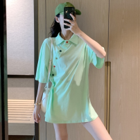 T-shirt White, green, yellow, black Average size Summer 2021 Short sleeve Crew neck easy Medium length routine commute cotton 86% (inclusive) -95% (inclusive) 18-24 years old Korean version Solid color four point one two Button