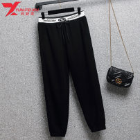 Women's large Winter 2020 black Large l110-130 large xl131-145 large 2xl146-155 large 3xl156-170 large 4xl171-185 large 5xl186-200 trousers singleton  commute easy moderate Korean version polyester Three dimensional cutting YA11897 Yunfeixiu 30-34 years old 51% (inclusive) - 70% (inclusive) trousers