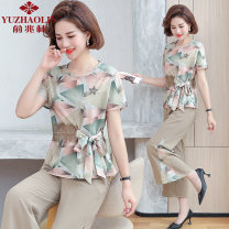 Middle aged and old women's wear Summer 2021 Khaki Green Black XL (recommended 90-110 kg) 2XL (recommended 110-125 kg) 3XL (recommended 125-135 kg) 4XL (recommended 135-145 kg) 5XL (recommended 145-160 kg) fashion suit easy Two piece set other 40-49 years old Socket thin Crew neck routine routine