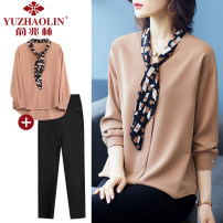 Middle aged and old women's wear Summer 2021 Caramel Caramel + Pants Black + pants beige beige + Pants Black M [suggest about 100 kg] l [suggest about 115 kg] XL [suggest about 130 kg] 2XL [suggest about 145 kg] fashion suit easy Two piece set Solid color 40-49 years old Socket moderate V-neck Button