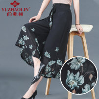 Middle aged and old women's wear Summer 2021 Color one color two color three color four color five XL 2XL 3XL 4XL 5XL fashion trousers easy singleton  Big flower 40-49 years old thin YYX-KTK213 Yu Zhaolin polyester Polyester 100% 96% and above Pure e-commerce (online only) 7 / 9 pants Medium length