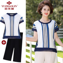 Middle aged and old women's wear Summer 2021 Blue + pants XL (recommended 90-110 kg) 2XL (recommended 110-125 kg) 3XL (recommended 125-135 kg) 4XL (recommended 135-150 kg) fashion suit easy Two piece set stripe 40-49 years old Socket Crew neck have cash less than that is registered in the accounts