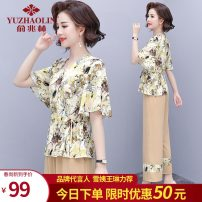 Middle aged and old women's wear Spring 2021 yellow fashion suit easy Two piece set Decor 40-49 years old Socket thin V-neck routine pagoda sleeve Yu Zhaolin polyester Polyester 100% 96% and above Pure e-commerce (online only) Ninth pants other other