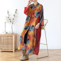Windbreaker Spring 2021 Average size Orange, red three quarter sleeve Thin money have more cash than can be accounted for commute Single breasted stand collar routine Decor Straight cylinder literature Eucalyptus Mutu 30% and below silk silk polyester fiber