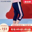trousers E·LAND KIDS female 110cm 120cm 130cm 140cm 150cm 160cm 165cm summer Pant There are models in the real shooting Casual pants Leather belt middle-waisted Don't open the crotch Other 100%