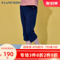 trousers E·LAND KIDS female 110cm 120cm 130cm 140cm 150cm 160cm 165cm Tibetan green summer Cropped Trousers leisure time There are models in the real shooting Leather belt middle-waisted cotton Don't open the crotch Cotton 100% EKTMB6423R